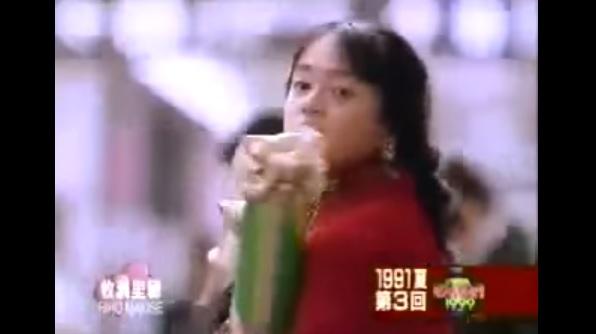 JR東海クリスマスエクスプレス牧瀬理穂1989