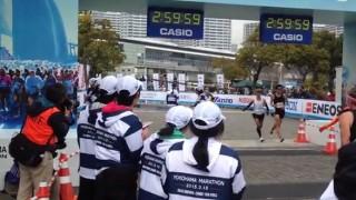 横浜マラソンでサブスリー