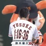 """""""世界一速く歩く男"""" 鈴木雄介選手が始球式(巨人戦)で魅せた美しいフォーム。"""